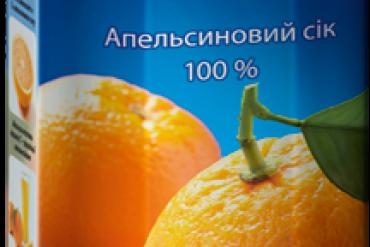 Сок Sandora 1л. Апельсин
