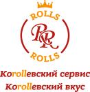 Rolls Rolls