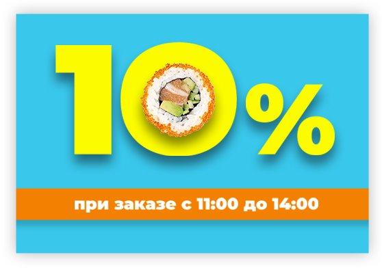 10_percent